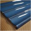Relieve-ceramico-escocia-azul-detalle-RCE-20x30-ceramica-a-mano-alzada